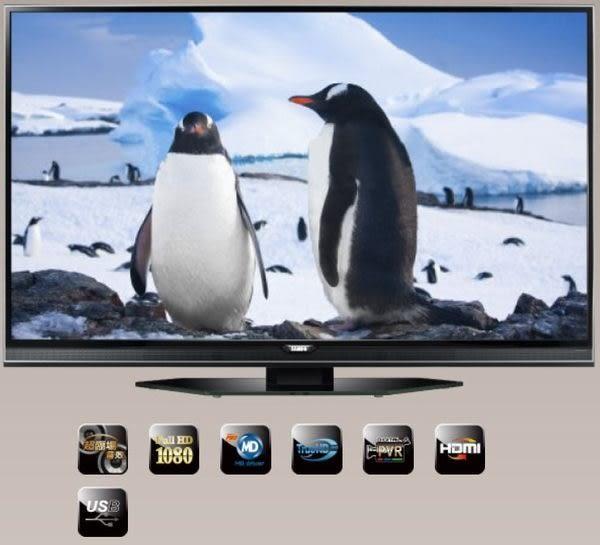 SAMPO聲寶 50吋 Full HD LED液晶顯示器+視訊盒EM-50BT15D(含基本安裝)