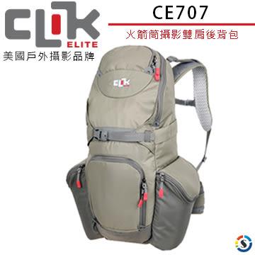 ★百諾展示中心★CLIK ELITE CE707美國戶外攝影品牌 火箭筒Bottle Rocket 攝影雙肩後背包