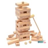 疊疊樂 疊疊樂數字彩色疊疊高層層疊抽木條積木兒童益智成人玩具桌面游戲