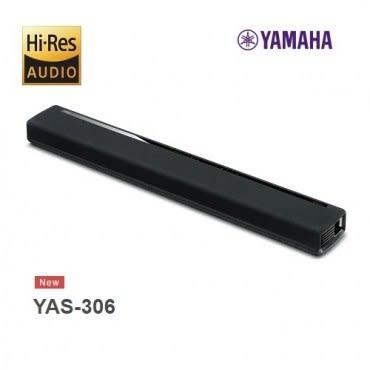 YAMAHA 前置環繞劇院系統 Soundbar(YAS-306)