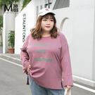 Miss38-(現貨)【A00938】大尺碼長袖上衣 暗紫色字母T 圓領純棉衛衣 中長版寬鬆休閒T恤-中大尺碼女裝