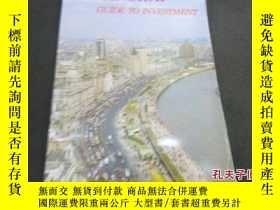 二手書博民逛書店《shanghai罕見guide to investment.》