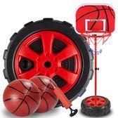 兒童戶外運動籃球架可升降投籃框架家用室內寶寶皮球類小男孩玩具·享家生活館IGO