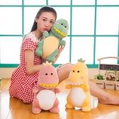毛絨玩具恐龍布娃娃玩偶床上超軟睡覺抱枕小號公仔生日禮物女生 快速出貨
