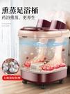 足浴盆全自動按摩洗腳機恒溫泡腳高深桶電動加熱家用小型神器 【618特惠】