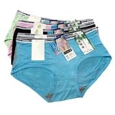 吉妮儂來6件組舒適織帶竹炭平口褲(尺寸free/隨機取色)5313