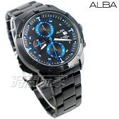 ALBA雅柏 獨我個性 三眼多功能 計時碼錶 潮男 不銹鋼 IP黑電鍍 男錶 AM3751X1 VD57-X174SD