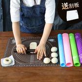 揉面墊硅膠墊烘焙工具月餅和面搟面案板墊板大號加厚防滑不粘中小