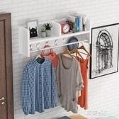 進門玄關掛衣架牆上置物架個性創意門口衣帽架客廳鑰匙掛鉤壁掛ATF 韓美e站
