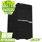 【現貨】ACER Altos P10F6 商用繪圖工作站 i5-9500/32G/960SSD+1TB/RTX2060-6G/500W/W10P 獨顯雙碟