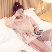 珊瑚絨睡衣女秋冬可愛韓版卡通法蘭絨加厚家居服套裝龍貓