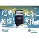 【音圓行動卡拉OK伴唱機 S-2001 W-600C / W600C 附2支無線麥克風】4TB YouTube消人聲