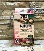 【西高地水族坊】德國JBL Carbomec ultra 高吸力活性碳(400g盒裝)