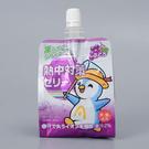日本熱中對策凍飲(葡萄風味)150g(賞味期限:2020.04.02)