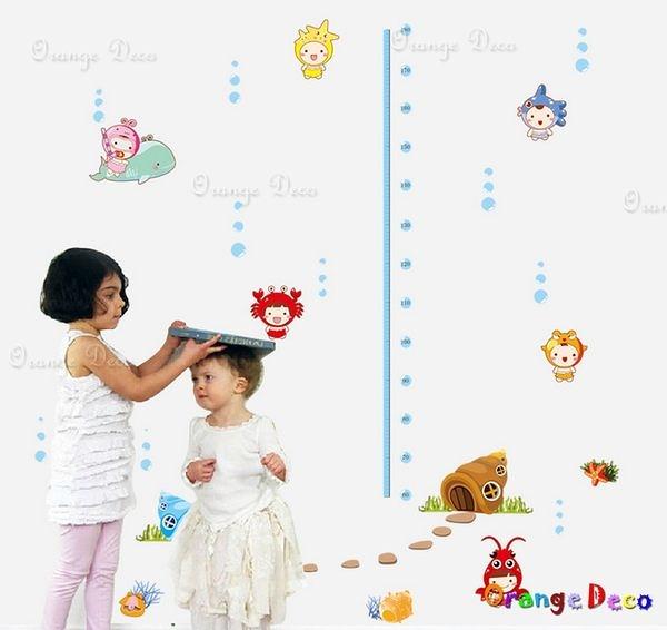 壁貼【橘果設計】海洋身高尺 DIY組合壁貼/牆貼/壁紙/客廳臥室浴室幼稚園室內設計裝潢