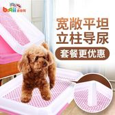 寵物廁所 網格式狗狗用品狗廁所泰迪用品狗狗尿尿盆廁所 - 雙十一熱銷