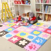 兒童臥室拼接爬行墊拼圖地板墊子加厚寶寶爬爬墊泡沫地墊榻榻米 歐韓時代