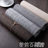 日式桌旗PVC茶幾墊現代簡約西餐桌旗吧臺蓋巾桌布長條布歐式百搭 茱莉亞嚴選