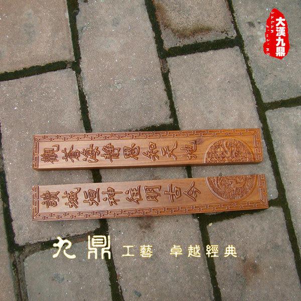紅貴寶木雕鎮尺文房四寶文具 紅木鎮紙 根雕工藝品擺件