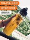 大容量塑料水杯便攜學生水瓶壺茶杯防摔