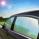 遮陽板汽車遮陽擋防曬隔熱簾前檔風玻璃罩側車窗內用遮光板太陽擋 英雄聯盟