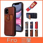 三星 Note10 Note10+ S10 S10+ 柔紋帶扣 手機殼 全包邊 插卡 保護殼