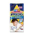 滿意寶寶 兒童系列晚安褲-男用XXL(2...