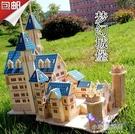 模型木質3D立體拼圖玩具夢幻城堡