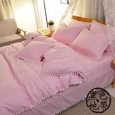網紅梨花毛球球絨球簡約床單式被套四件套純色1.5m/1.8米床品【黑色地帶】