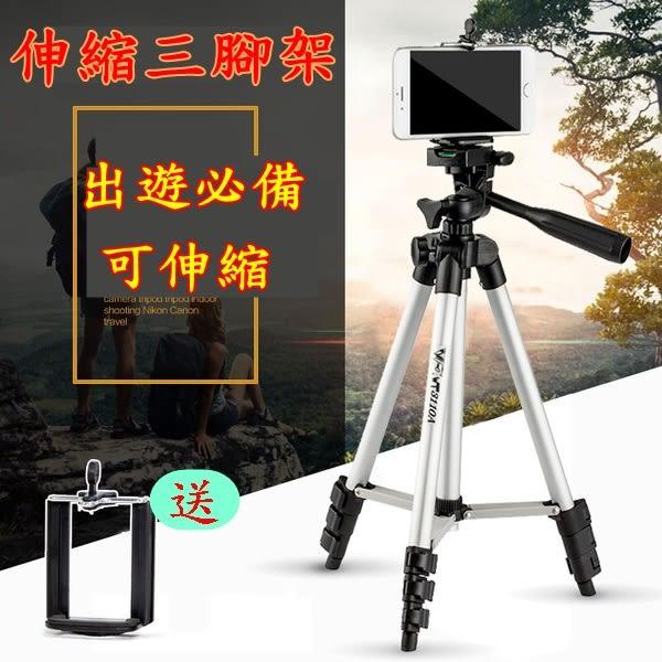 【AB035】 送手機夾+收納袋!3110腳架 輕鋁合金三腳架 手機 攝影 相機三腳架 相機支架