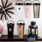 咖啡杯304不鏽鋼 手提隨身保溫杯500ml雙層真空咖啡杯運動水壺 保冰保溫 情侶杯☆米荻創意精品館