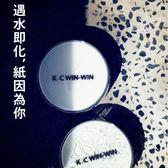 【Miss Sugar】K.C win-win 洗臉紙