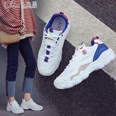 運動鞋 跑步鞋ina女韓版原宿百搭學生女鞋「Chic七色堇」