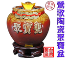 【吉祥開運坊】周年慶優惠組【招財五帝錢聚...