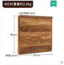 (柚木單卡450*360*18mm)實木搟麵板切菜板砧板和麵揉麵板特大號搟麵案板