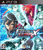 PS3 電擊文庫 FIGHTING CLIMAX(日文版)