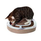 瓦楞紙帶球貓抓板貓磨爪貓玩具送貓薄荷貓咪用品磨爪器igo  晴光小語