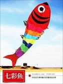 濰坊風箏七彩鯉魚大金魚大型成人風箏線輪好飛易飛T18 【新年快樂】YYJ