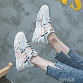 網紅鞋子女潮鞋超火老爹鞋潮新款女鞋白色休閒運動鞋 交換禮物