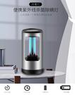 消毒燈 UVC紫外線殺菌消毒燈 臭氧 除...