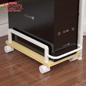 威雷泰欣 電腦主機托架子 機箱架 主機托板 歐韓時代