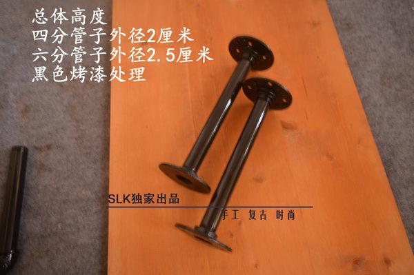 [超豐國際]美式鐵書架復古置物架簡約書柜實木展示架工業風陳列