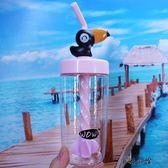 韓版吸管杯塑料果汁耐高溫隨手水瓶  百姓公館