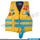 兒童通用型尼龍救生衣(附可愛圖騰印刷)  AVT-HD1782C-USCG 【AROPEC】