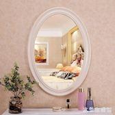 鏡子雕花梳妝鏡壁掛鏡子梳妝臺鏡田園小青青簡約浴室鏡歐式裝飾鏡 KB8050【歐爸生活館】