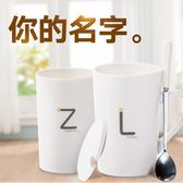 水杯情侶牛奶咖啡杯簡約馬克杯帶蓋勺大容量 LQ5028『夢幻家居』