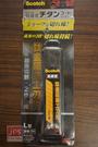 [3M] 尺寸L美工刀片補充包5片