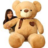 熊公仔2米女生熊貓抱抱熊大號布娃娃毛絨玩具狗熊玩偶送女朋友