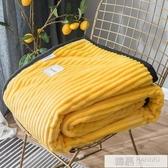 牛奶絨夏季毛毯薄款單人辦公室夏天空調午睡毛巾被子冬季加厚毯子 韓慕精品