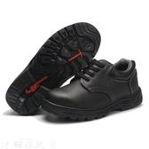 安全鞋 勞保鞋男耐酸堿鋼包頭防穿刺耐油酸堿電焊工鞋工作鞋防護鞋安全鞋 新年禮物